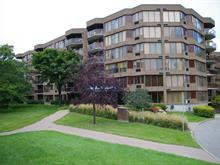Condo for sale in La Cité-Limoilou (Québec), Capitale-Nationale, 910, Rue  Gérard-Morisset, apt. 213, 24321575 - Centris