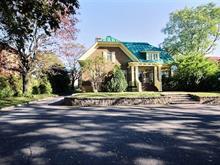 Maison à vendre à Rimouski, Bas-Saint-Laurent, 205, Rue  Saint-Germain Ouest, 12231813 - Centris