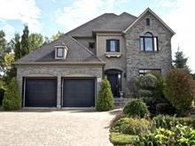 Maison à vendre à Le Vieux-Longueuil (Longueuil), Montérégie, 2166, Rue des Iris, 12572227 - Centris