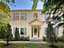 Maison à vendre à Granby, Montérégie, 767, Rue de Courcelles, 24724353 - Centris