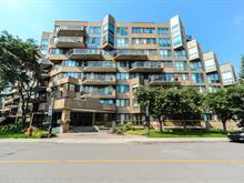 Condo for sale in Rosemont/La Petite-Patrie (Montréal), Montréal (Island), 5400, Place  De Jumonville, apt. 705, 14914038 - Centris