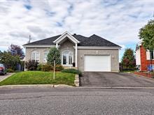 Maison à vendre à Gatineau (Gatineau), Outaouais, 212, Rue des Oeillets, 19445889 - Centris