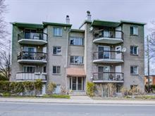 Condo for sale in Chomedey (Laval), Laval, 4035, boulevard  Lévesque Ouest, apt. 1, 12767241 - Centris