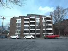 Condo for sale in Hampstead, Montréal (Island), 6211, Chemin de la Côte-Saint-Luc, apt. 207, 12128388 - Centris