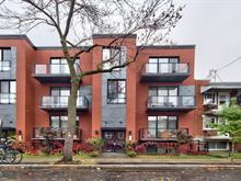 Condo à vendre à Villeray/Saint-Michel/Parc-Extension (Montréal), Montréal (Île), 7615, Rue  De Lanaudière, app. 1, 10028770 - Centris