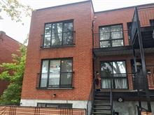 Condo / Apartment for rent in Villeray/Saint-Michel/Parc-Extension (Montréal), Montréal (Island), 7169, boulevard  Saint-Michel, 17289083 - Centris