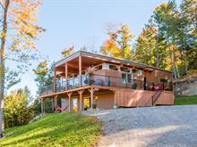 Maison à vendre à Val-des-Monts, Outaouais, 80, Chemin du Trille-Blanc, 19459776 - Centris