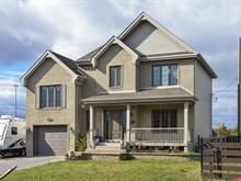 Maison à vendre à Candiac, Montérégie, 41, Rue de Cognac, 23484270 - Centris