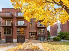 Condo / Apartment for rent in Mercier/Hochelaga-Maisonneuve (Montréal), Montréal (Island), 7871, Rue  Madeleine-Huguenin, apt. 2, 28394975 - Centris