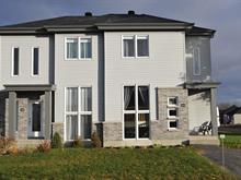House for sale in Notre-Dame-des-Prairies, Lanaudière, 48, Rue  Pierre-Lambert, 15534781 - Centris