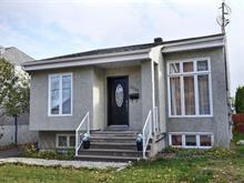 House for sale in Laval-Ouest (Laval), Laval, 2135, 41e Avenue, 23067740 - Centris