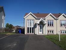House for sale in Saint-Amable, Montérégie, 230, Rue du Cormoran, 26387086 - Centris