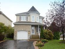 Maison à vendre à Laval-Ouest (Laval), Laval, 7735, 17e Avenue, 17621778 - Centris