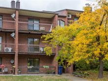 Condo à vendre à Chomedey (Laval), Laval, 3505, boulevard  Perron, app. 3, 24419585 - Centris