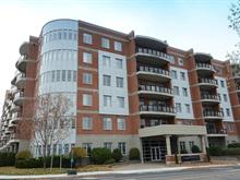 Condo for sale in Chomedey (Laval), Laval, 2100, Avenue  Terry-Fox, apt. 305, 11276058 - Centris