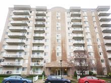 Condo à vendre à Ahuntsic-Cartierville (Montréal), Montréal (Île), 10100, Rue  Paul-Comtois, app. 109, 27471856 - Centris