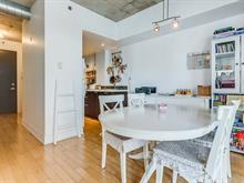 Condo à vendre à Mercier/Hochelaga-Maisonneuve (Montréal), Montréal (Île), 2015, Avenue  Aird, app. 205, 11183065 - Centris