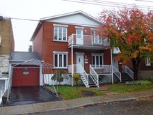Duplex à vendre à Mercier/Hochelaga-Maisonneuve (Montréal), Montréal (Île), 4400 - 4404, Rue  Taillon, 24109397 - Centris