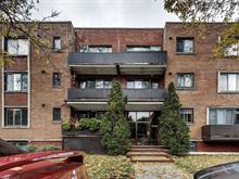 Condo à vendre à Côte-des-Neiges/Notre-Dame-de-Grâce (Montréal), Montréal (Île), 5854, Place  Decelles, app. 5, 23321896 - Centris