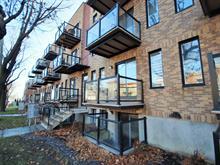 Condo for sale in Mercier/Hochelaga-Maisonneuve (Montréal), Montréal (Island), 318, Rue  Desmarteau, apt. 015, 10665188 - Centris