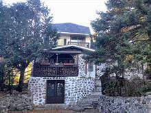 Maison à vendre à Sainte-Julienne, Lanaudière, 1747, Chemin  Cometto, 13748135 - Centris