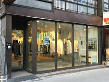 Commercial unit for rent in Le Plateau-Mont-Royal (Montréal), Montréal (Island), 4295, Rue  Saint-Denis, 19141038 - Centris