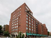 Condo / Apartment for rent in Westmount, Montréal (Island), 201, Avenue  Metcalfe, apt. 527, 19030224 - Centris