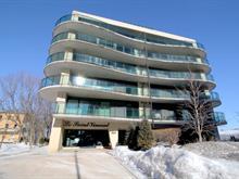 Condo à vendre à Sainte-Foy/Sillery/Cap-Rouge (Québec), Capitale-Nationale, 844, Rue  Beauregard, app. 704, 21695985 - Centris
