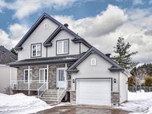 Maison à vendre à Notre-Dame-des-Prairies, Lanaudière, 3, Rue  Nicole-Mainville, 9453526 - Centris