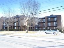Condo à vendre à Dorval, Montréal (Île), 910, Avenue  Dawson, app. 107, 22101174 - Centris