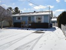Maison à vendre à Hemmingford - Village, Montérégie, 478A, Avenue  Margaret, 21638654 - Centris