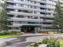 Condo for sale in La Cité-Limoilou (Québec), Capitale-Nationale, 10, Rue des Jardins-Mérici, apt. 1203, 19731765 - Centris