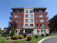 Condo / Appartement à louer à Dollard-Des Ormeaux, Montréal (Île), 4175, boulevard  Saint-Jean, 10073561 - Centris