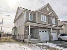 Maison à vendre à Chambly, Montérégie, 72, Rue  Daigneault, 17138402 - Centris