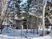 House for sale in Nicolet, Centre-du-Québec, 3470 - 3490, Rang  Bas-de-la-Riviere, 14583338 - Centris