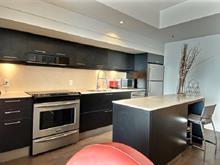 Condo / Apartment for rent in Ville-Marie (Montréal), Montréal (Island), 350, boulevard  De Maisonneuve Ouest, apt. 2301, 12404967 - Centris