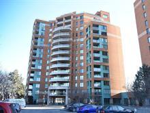 Condo for sale in Rosemont/La Petite-Patrie (Montréal), Montréal (Island), 5115, boulevard de l'Assomption, apt. 605, 22469231 - Centris