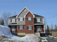House for sale in Fleurimont (Sherbrooke), Estrie, 2073, Rue du Chèvrefeuille, 23901322 - Centris