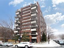 Condo à vendre à Ville-Marie (Montréal), Montréal (Île), 3001, Rue  Sherbrooke Ouest, app. 302, 20815336 - Centris