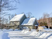 Maison à vendre à Prévost, Laurentides, 1155, Rue  Lavallée, 18082858 - Centris