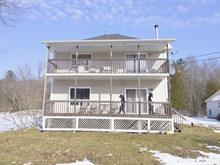 Duplex à vendre à Lac-Brome, Montérégie, 26 - 28, Rue  Taylor, 23091492 - Centris