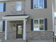 Maison à vendre à Saint-Philippe, Montérégie, 61, Rue  Léo, 27726598 - Centris