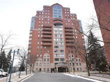 Condo à vendre à Saint-Laurent (Montréal), Montréal (Île), 795, Rue  Muir, app. 702, 26797246 - Centris