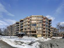 Condo for sale in La Cité-Limoilou (Québec), Capitale-Nationale, 910, Rue  Gérard-Morisset, apt. 209, 24242875 - Centris
