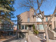 House for rent in Verdun/Île-des-Soeurs (Montréal), Montréal (Island), 46, Place du Soleil, 25569153 - Centris