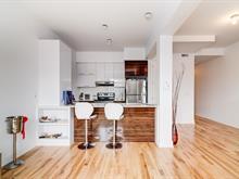 Loft/Studio for sale in Mercier/Hochelaga-Maisonneuve (Montréal), Montréal (Island), 2055, Avenue  Desjardins, apt. 202, 23789452 - Centris