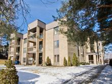 Condo à vendre à Jacques-Cartier (Sherbrooke), Estrie, 1410, Rue  Desgagné, app. 105, 19829447 - Centris