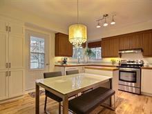 Quadruplex à vendre à Rosemont/La Petite-Patrie (Montréal), Montréal (Île), 6370 - 6376, 44e Avenue, 25776900 - Centris