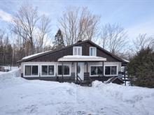 Maison à vendre à Chertsey, Lanaudière, 231, Rue des Pins, 15708432 - Centris