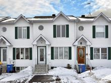 Maison à vendre à Notre-Dame-des-Prairies, Lanaudière, 25, Rue  Julien, 20418156 - Centris